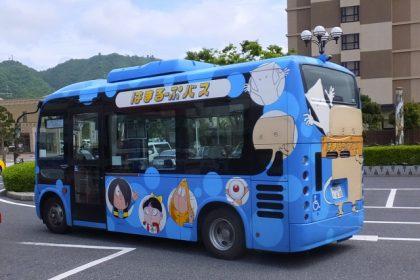 境港市はまループバス