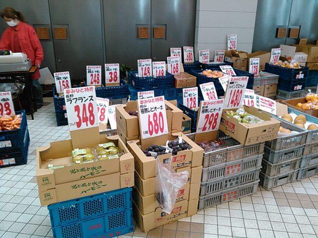 野菜・果物販売所