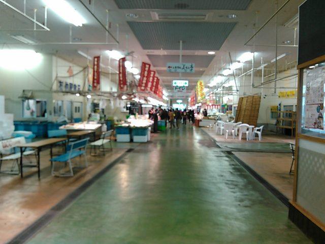 境港魚センター