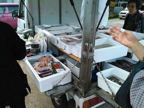鮮魚移動販売