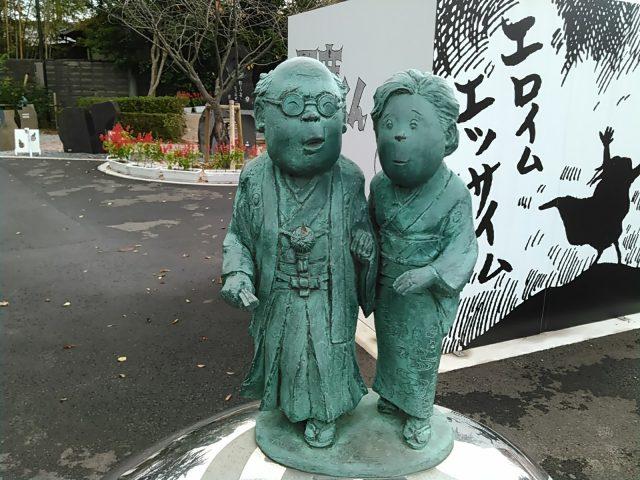水木しげる夫妻のブロンズ像
