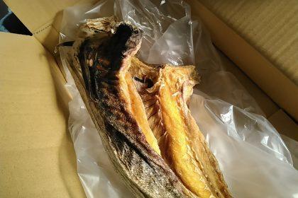 棒鱈 (ボウダラ)