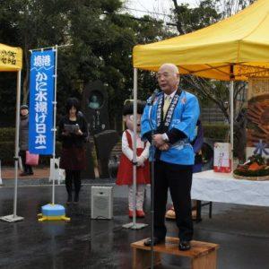 カニ感謝祭式典 中村市長