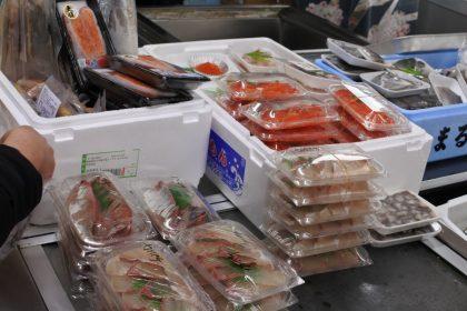 鮮魚 魚介類 宅配サービス