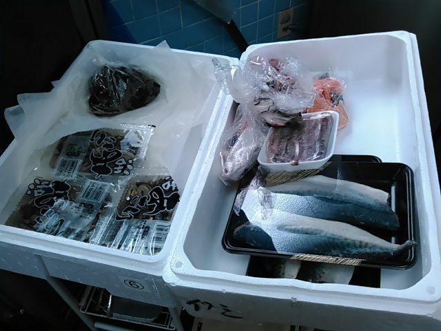 魚介類宅配サービス