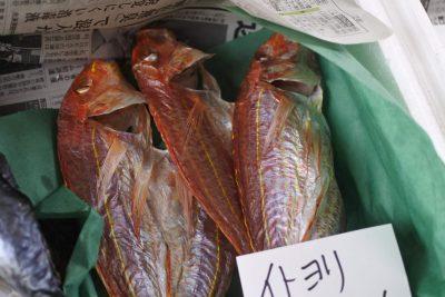 かやの鮮魚店 自家製 イトヨリ 干物