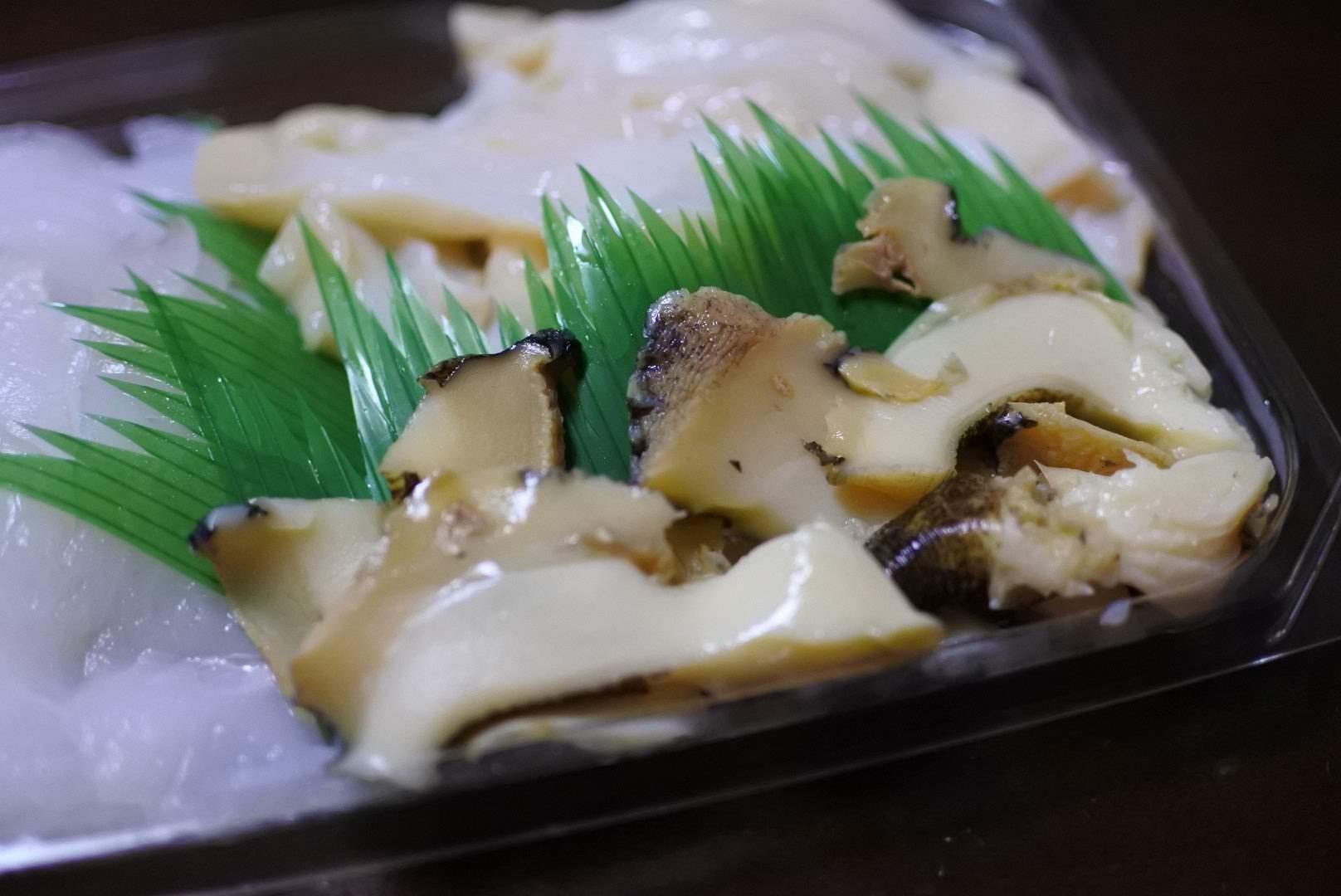 ヨナキ貝 刺身