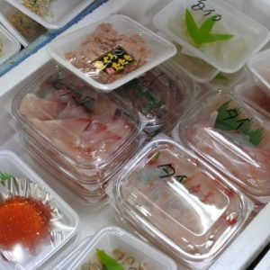 鮮魚宅配サービス 刺し身