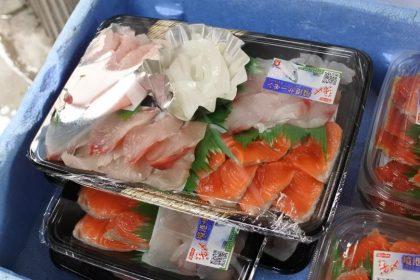 鮮魚配達 サービス